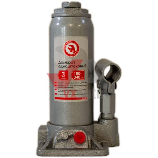 Домкрат гідравлічний  3 т 180-340 мм Intertool (