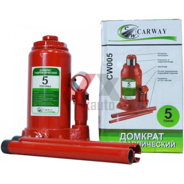 Домкрат гідравлічний  5 т 185-355 мм Carway (