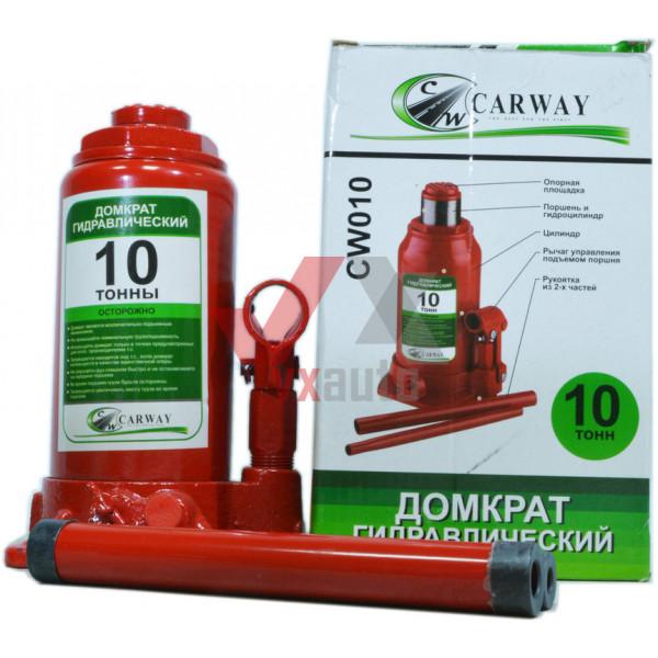 Домкрат гідравлічний 10 т 200-430 мм Carway (