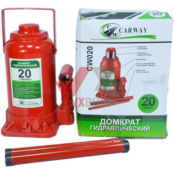 Домкрат гідравлічний 20 т 225-455 мм Carway (