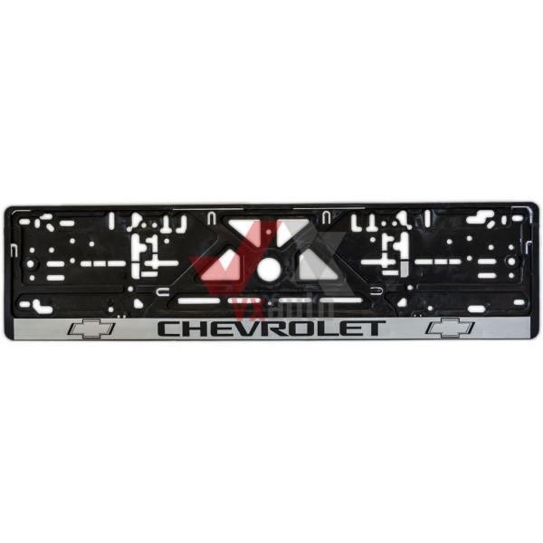 Рамка  під номер (універсальна)  напис CHEVROLET, шт