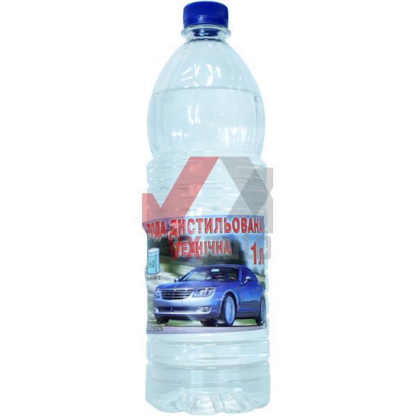 Вода дистильована 1 л  м.Рогатин